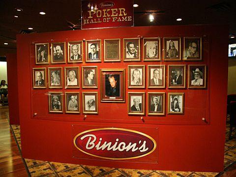 poker-hall-of-fame