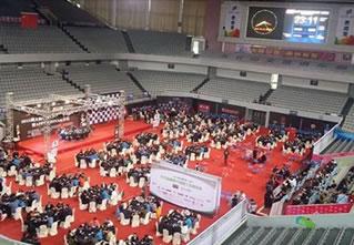 appt_nanjing_venue