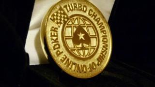 TCOOP Trophy