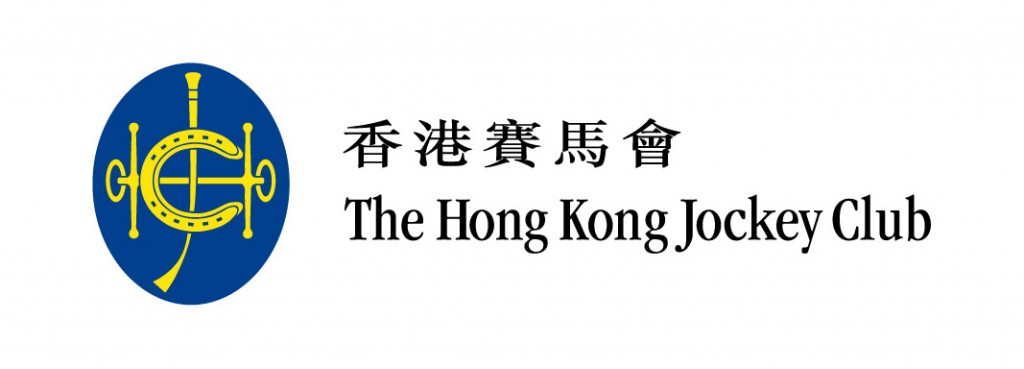 The-Hong-Kong-Jockey-Club