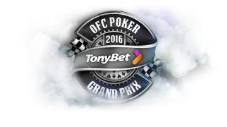 Tonybet_Grand_Prix