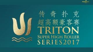 Triton-Series-2017