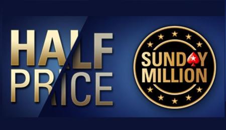 Half_Price_Sundays_2