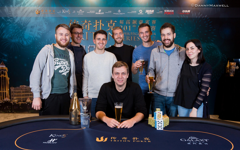 Stefan Schillhabel - 2017 Triton Super High Roller Series Macau HK $250,000 6-Max Event Winner