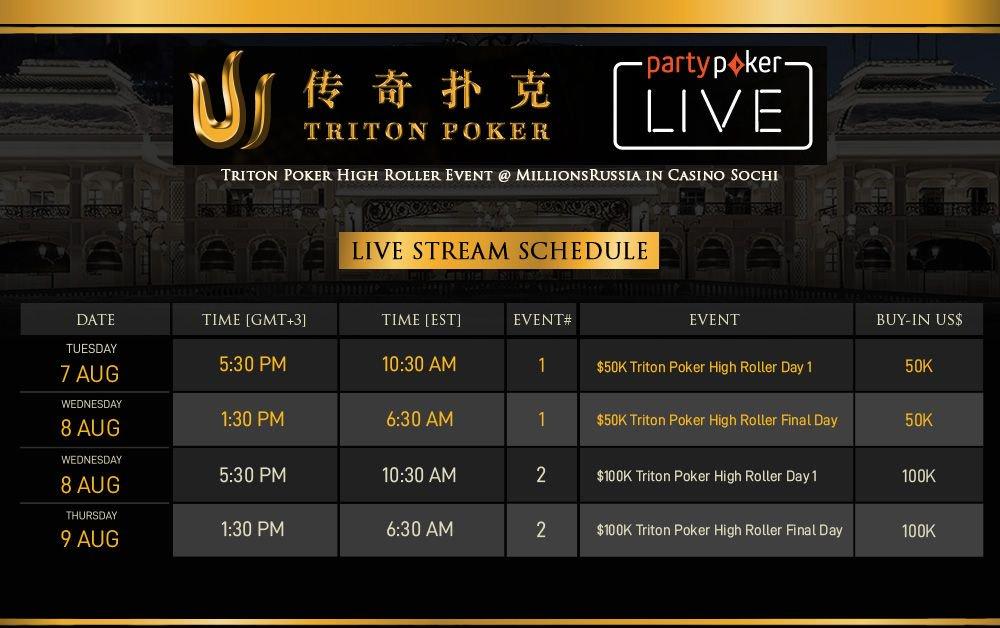 Triton_Live-Stream_schedule