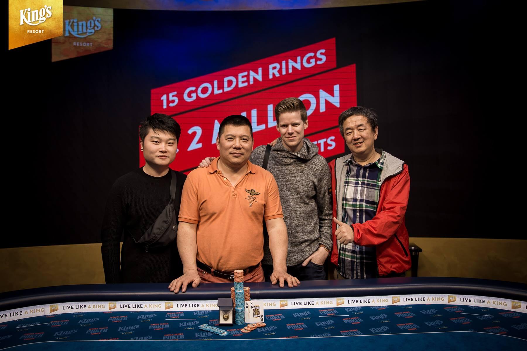28.03.19 WSOP Circuit NLH Highroller [RING][#12]_4