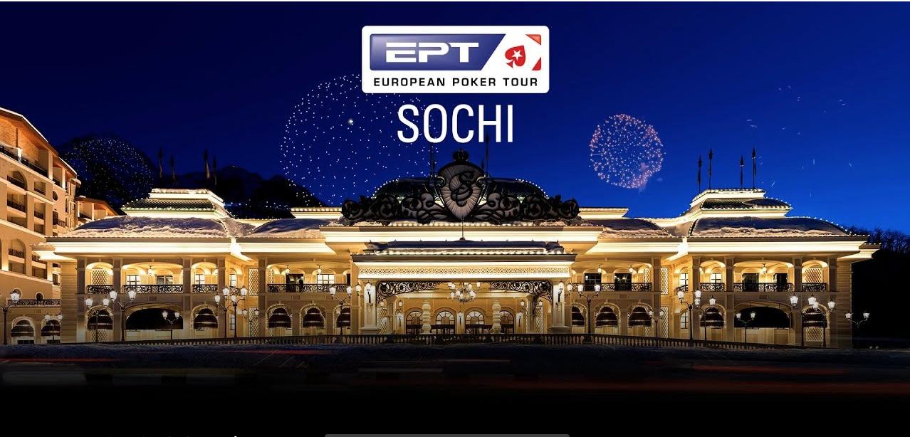 EPT_Sochi_Stream