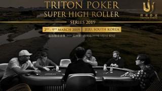 Triton-Jeju-2019-Poster-WP-Cover